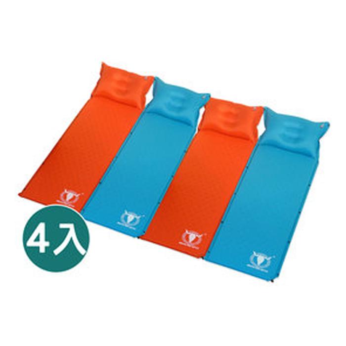 APC可拼接自動充氣睡墊-帶自充式頭枕-厚2.5cm-桔紅色4入組LC639R-04