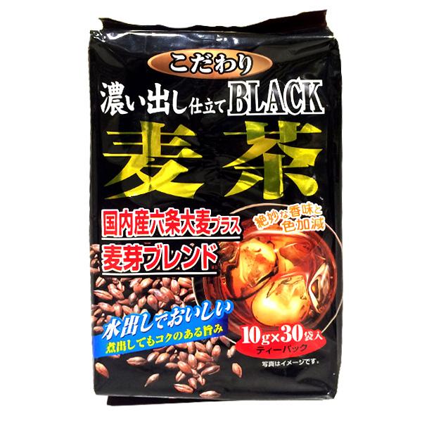 日本長谷川-茶工房黑麥茶 300g