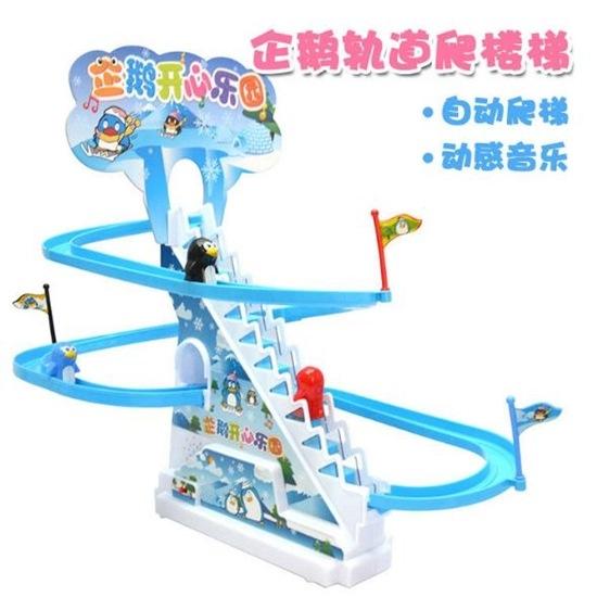 塔克自動爬梯企鵝爬樓梯家家酒企鵝很忙企鵝滑雪電動企鵝軌道溜冰爬樓梯溜滑梯滑雪
