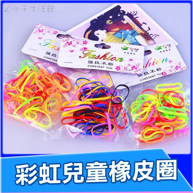 彩虹兒童橡皮圈髮圈綁頭髮小朋友用橡皮筋髮束