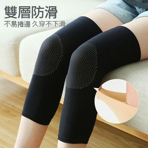 夏季超薄透氣款關節保暖襪 空調房夏天用護膝蓋