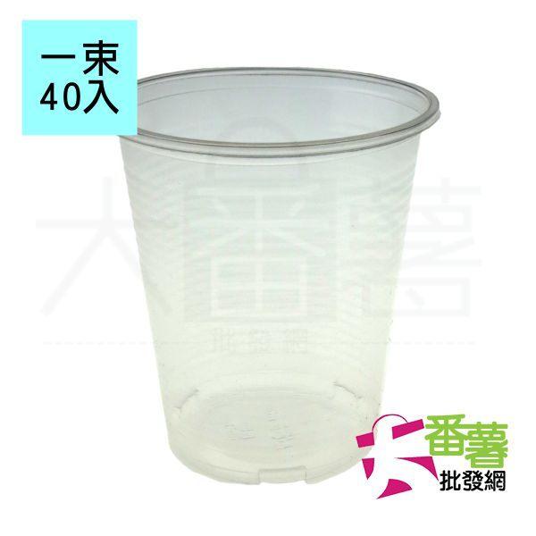 A-170 環保水杯/免洗杯/塑膠杯(40個入) [大番薯批發網 ]
