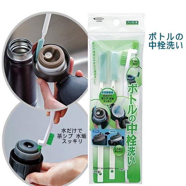 BO雜貨【SV8139】日本製 保溫瓶蓋間隙清洗刷具三件組 細縫刷 間隙刷 保溫瓶刷 瓶蓋間隙刷 清潔