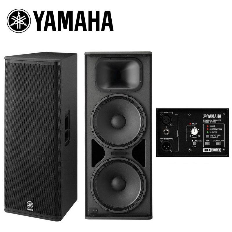 小叮噹的店-YAMAHA R215 專業雙音路15吋喇叭 1000W PA音響
