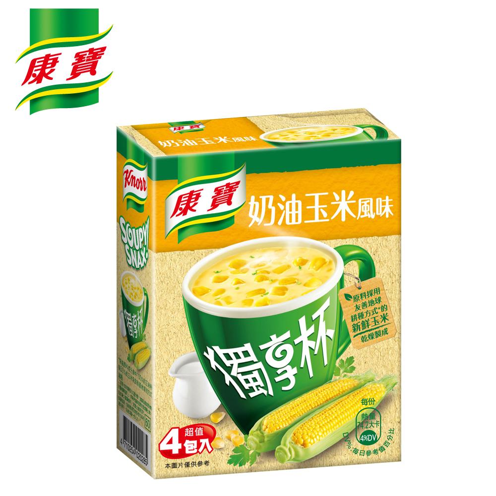 康寶獨享杯湯奶油玉米盒裝4 x 18g聯合利華