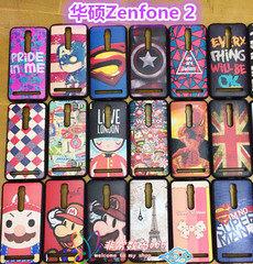 King*Shop-華碩zenfone 2卡通彩繪手機殼Asus Zenfone 2 5.5吋復古貼皮保護套殼