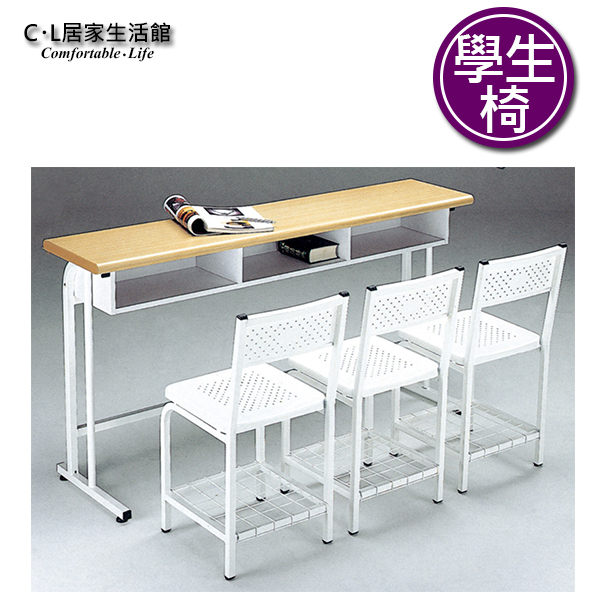 C L居家生活館Y197-2上課學生椅單台含置物網補習椅會議椅