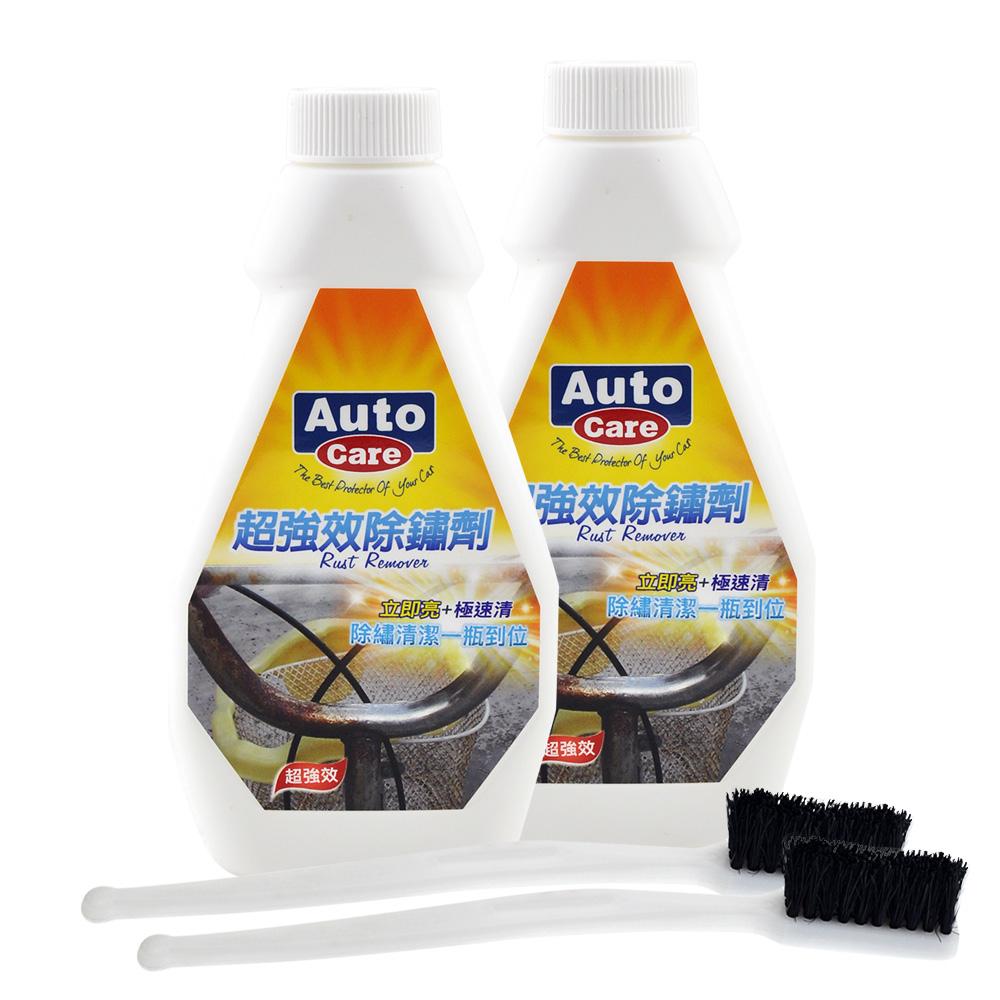 AutoCare 愛車褓母 超強效除鏽劑 (2瓶/組),讓生鏽遠離您的生活
