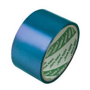北極熊18mm大彩色膠帶水藍
