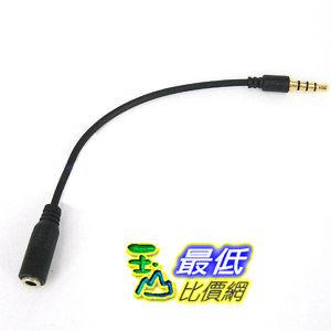 _a[有現貨 馬上寄] IPHONE 3.5mm 耳機用 音源轉接線 (12285_D09)