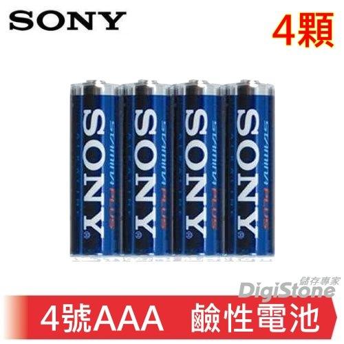 加碼贈4號電池收納盒X1個免運費SONY高效能4號AAA鹼性電池一次性電池X4顆