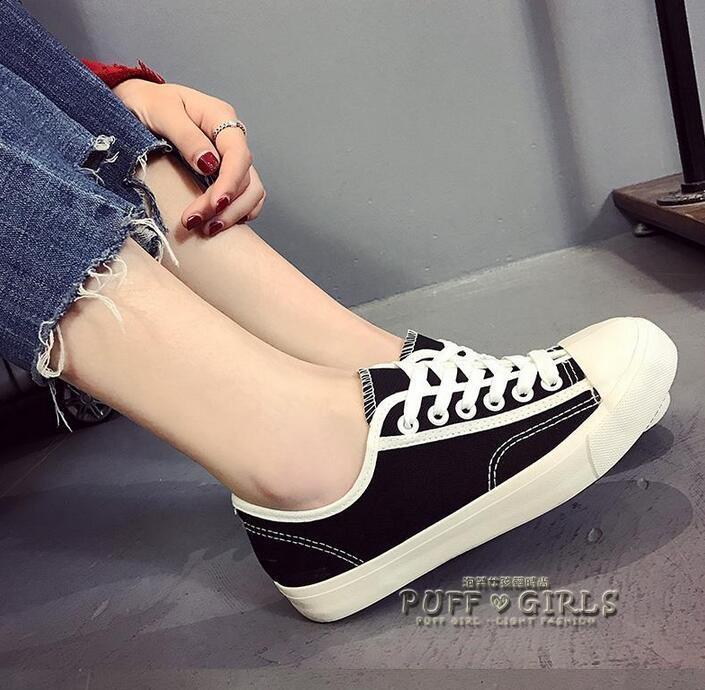 帆布鞋鞋子女帆布鞋女百搭韓版小白鞋學生ulzzang原宿板鞋