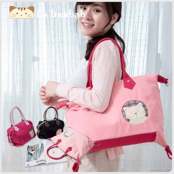 側背包~雅瑪小舖日系貓咪包啵啵貓素面側背包肩背包手提包拼布包包