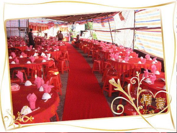 情意花坊網路花店婚禮會場活動佈置必備小物走道紅地毯(拋棄式)每100公分60元喔!