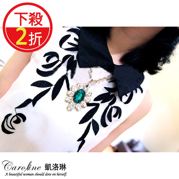 《Caroline》★【綠寶石】甜美魅力、迷人風采無限動人時尚項鍊66966