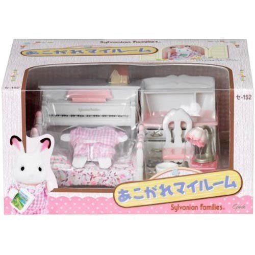 funbox玩具森林家族夢幻鋼琴房間組EP23830