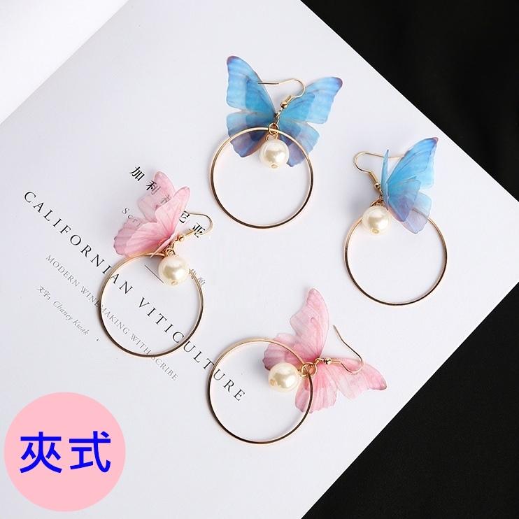 夾式耳環翩翩唯美蝴蝶珍珠鏤空大圓環夾式耳環