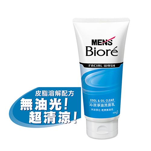 MEN s Biore男性專用沁涼淨油洗面乳100g花王旗艦館