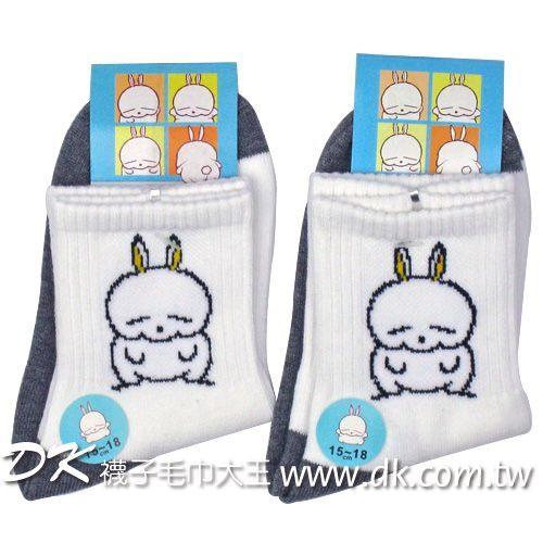 可愛賤兔 陰陽童襪 (6雙) ~DK襪子毛巾大王