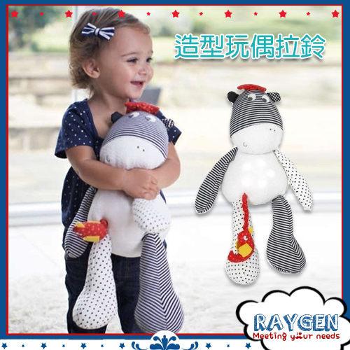 超大牛玩偶/嬰兒抱偶/寶寶玩偶/音樂拉鈴玩偶/布偶