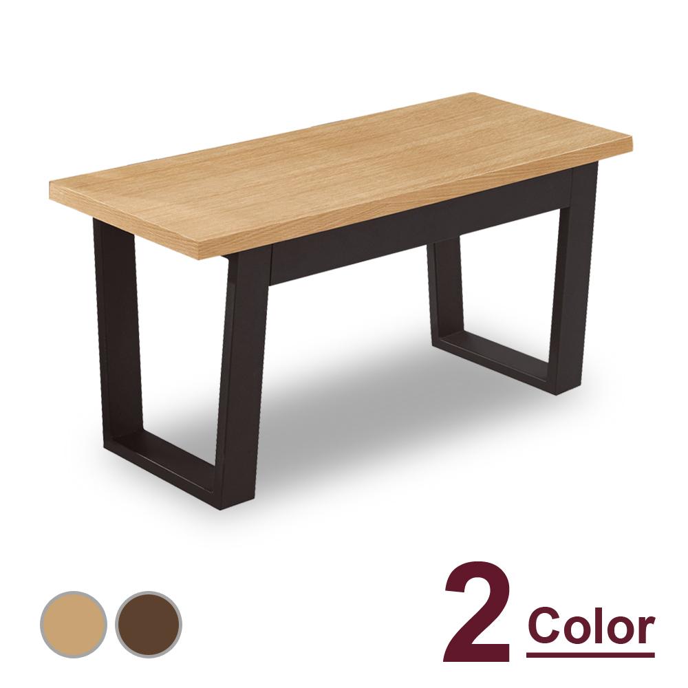 椅凳【時尚屋】[C7]喬安娜長板凳C7-1030-6兩色可選/免組裝/免運費/椅凳