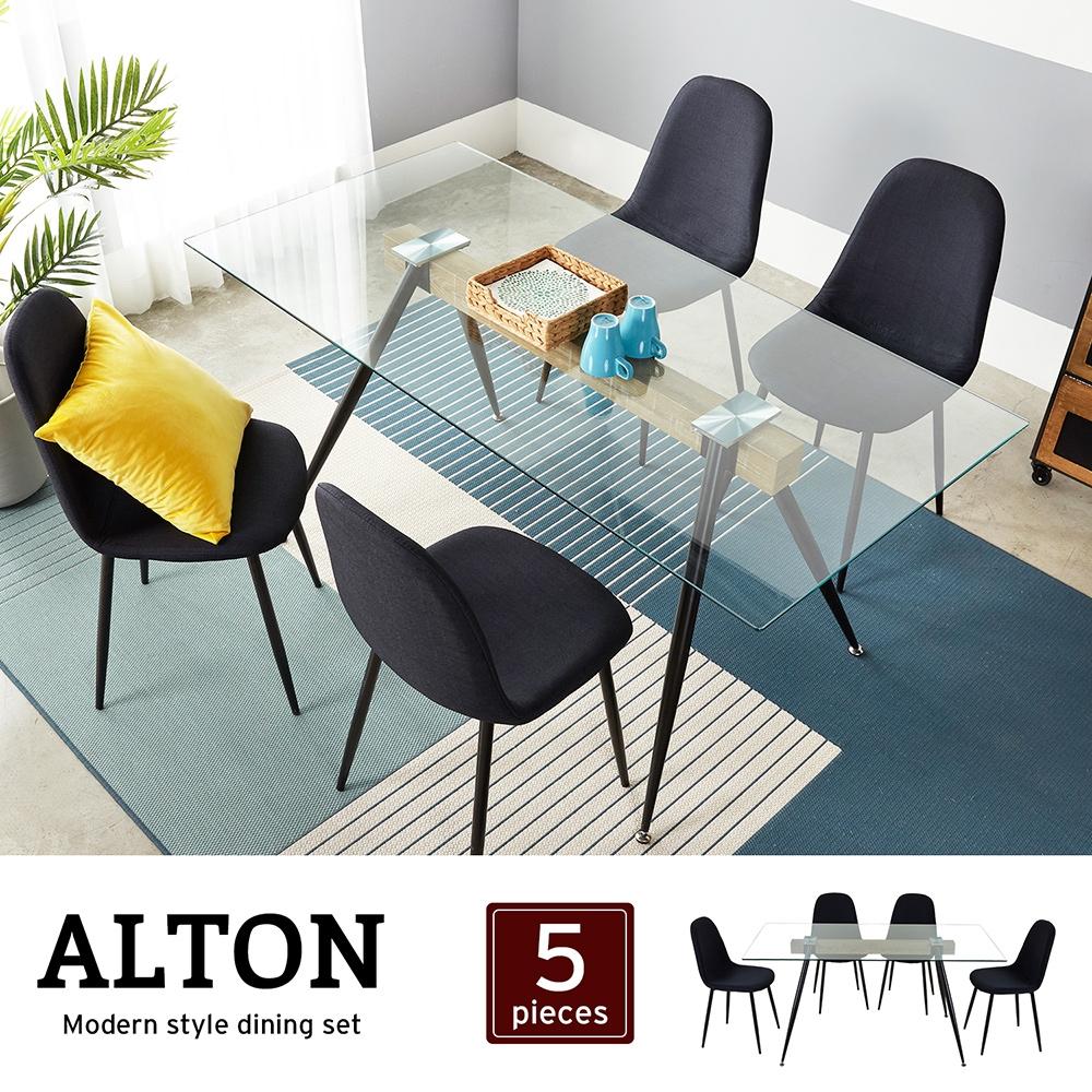 奧爾頓簡約工業風玻璃餐桌椅組(一桌四椅)/H&D東稻家居