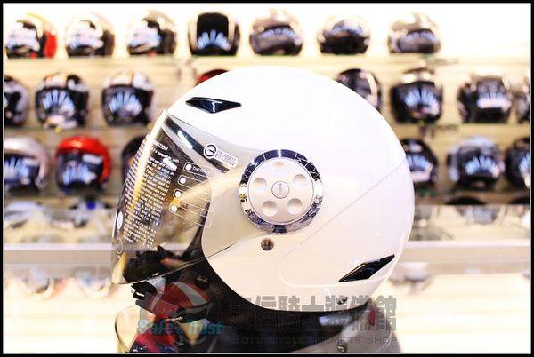 中壢安信GP5 322白安全帽半罩式安全帽內襯可拆洗