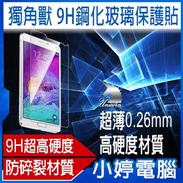 【24期零利率】全新 獨角獸9H鋼化玻璃保護貼0.26mm Iphone6 I6  I6後貼 I5後貼 防爆膜