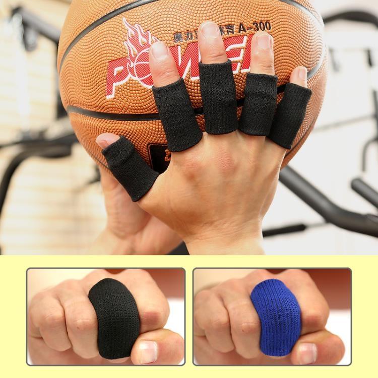 狐狸跑跑AOLIKES籃球護指套10入射手手套尼龍護手指套手指保暖A-1589