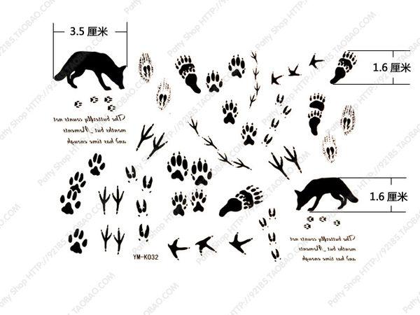 薇嘉雅       紋身貼紙 k-032