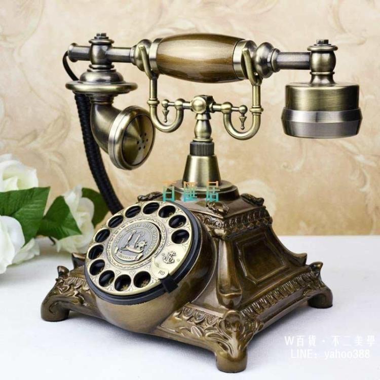 仿古電話機旋轉盤復古電話機歐式老式仿古電話古董復古電話座(230)