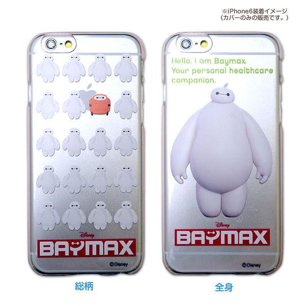 尼德斯Nydus*日本正版迪士尼大英雄天團Baymax杯麵透明款4.7吋iPhone 6