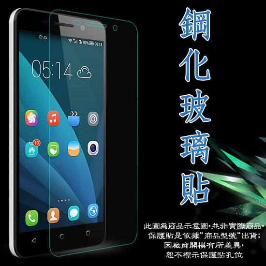 玻璃保護貼華碩ASUS ZenFone 2 Laser 6吋ZE601KL Z011D手機高透玻璃貼鋼化膜螢幕保護貼硬度強化