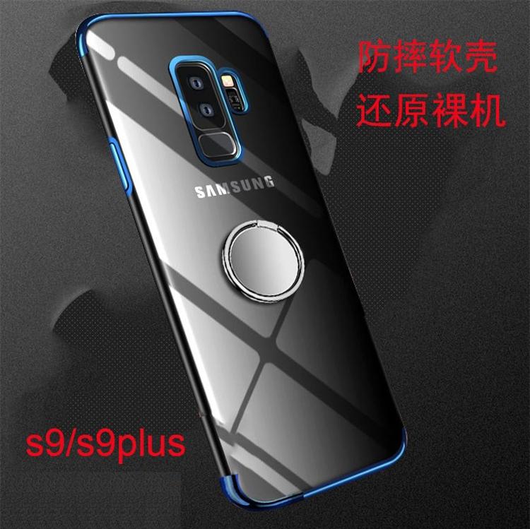 Samsung S8 三星S8 Plus手機殼 Galaxy S8 Plus 防摔保護 Galaxy S8 /S8 Plus手機套 創意磨砂個性 男女款全包防摔