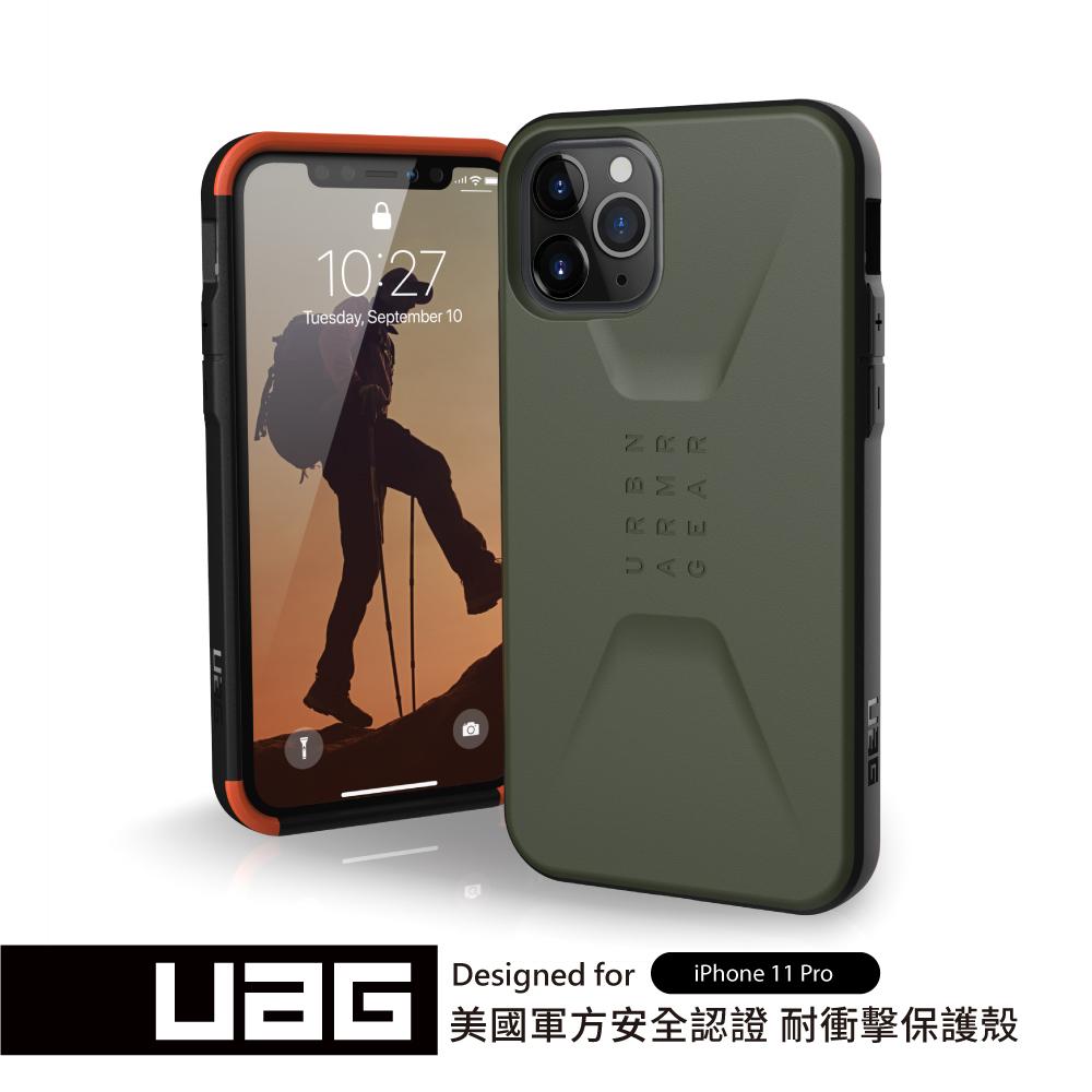 UAG iPhone 11 Pro 耐衝擊簡約保護殼-綠
