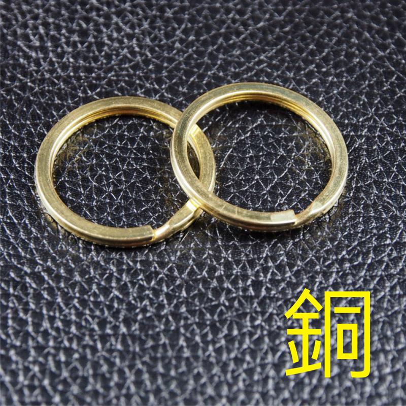 2入 純銅 平C圈 外徑:3公分 鑰匙圈 / 匙圈 / 皮雕 / 拼布 / 五金材料-不生鏽