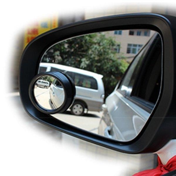汽車反光鏡盲點鏡死角後視鏡倒車小圓鏡除盲區擴大視野行車安全更有保障SV9528 BO雜貨