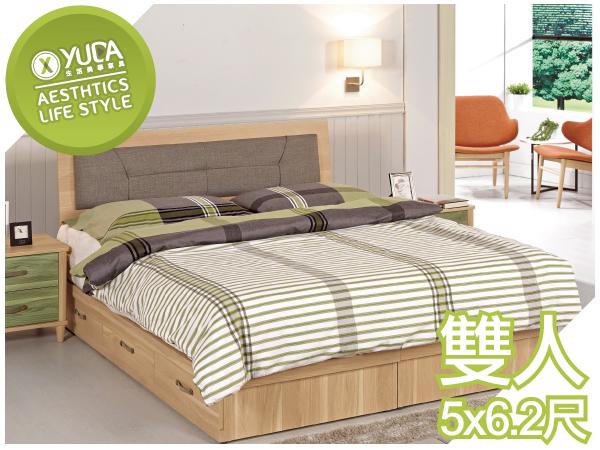 YUDA北歐風奈德浮雕木紋木心板5尺雙人床架床底床組床頭片床底J7M 625-2