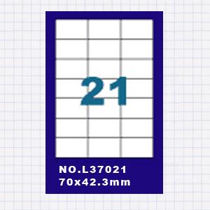 (5包)A4標籤貼紙3欄7列 / 50張入 四邊直角 雷射.噴墨.點距陣各式 列表機專用 標籤貼紙No.L37021