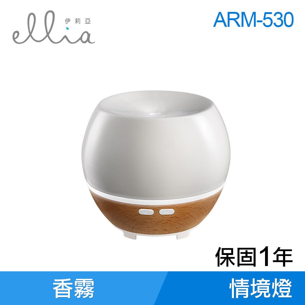 美國 ELLIA 伊莉亞 極簡圓陶瓷香氛水氧機 ARM-530 (白色)