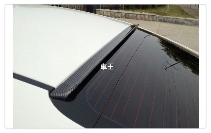 車王小舖豐田Toyota Altis Camry Vios寬版碳纖維紋Carbon壓尾翼頂翼