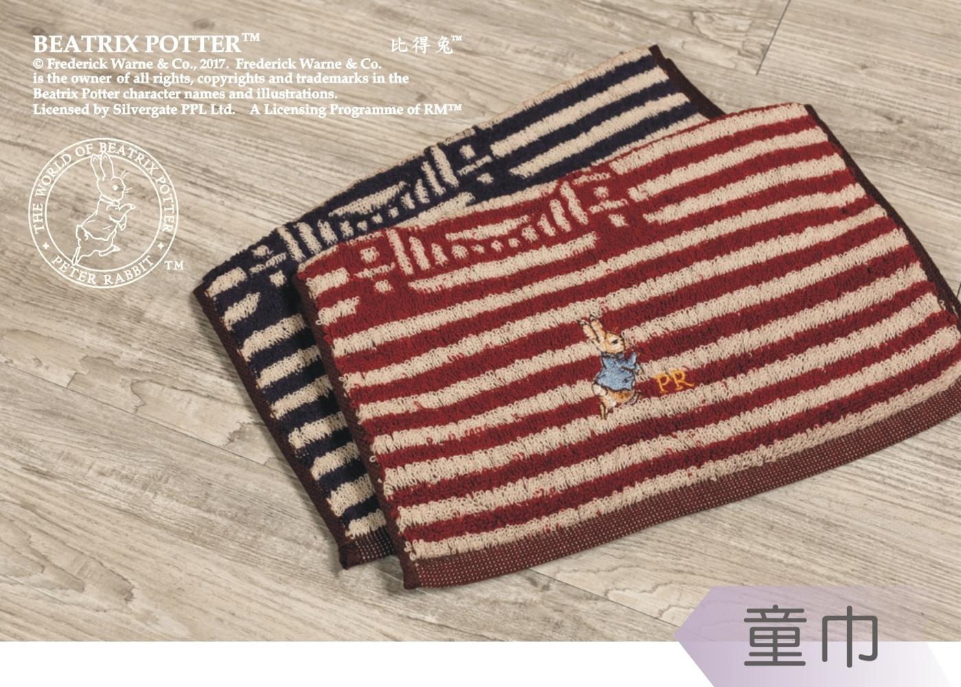 比得兔/彼得兔 提花精繡童巾/小毛巾-PR497KT(共2色)【YS SHOP】