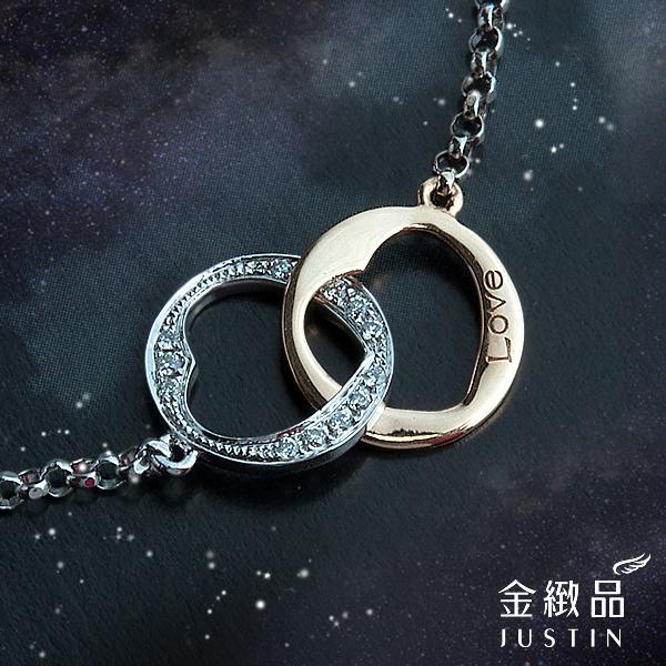 Justin金緻品 浪漫約定 鑽石項鍊 天然真鑽 正18K金 非鍍金