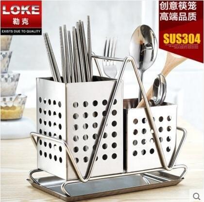 LOKE 304不銹鋼筷子筒 筷子盒筷子架筷子籠多功能家用掛式筷籠