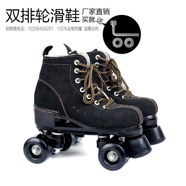 溜冰鞋成人雙排溜冰鞋旱冰鞋成年男女雙排輪輪滑鞋四輪閃光旱冰鞋輪滑諾克男神
