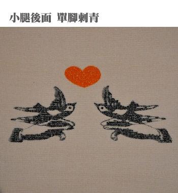 衣心衣足個性圖騰褲襪刺青褲襪小鳥愛心台灣製16002