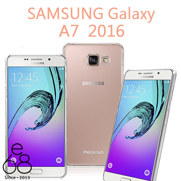 E68精品館  高清 螢幕保護貼 三星 A7 2016 新版 亮面 保護貼 保貼 手機螢幕貼 軟膜