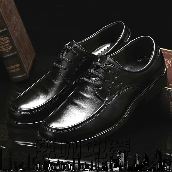 男皮鞋男士西裝職業黑色皮鞋男鞋潮咖地帶