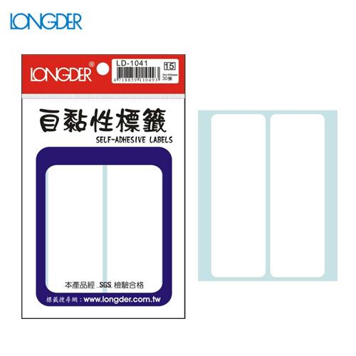 【量販50包】龍德 自黏性標籤 LD-1041(白色) 35×105mm(30張/包)標示/分類/標籤/信封/貼紙/文書