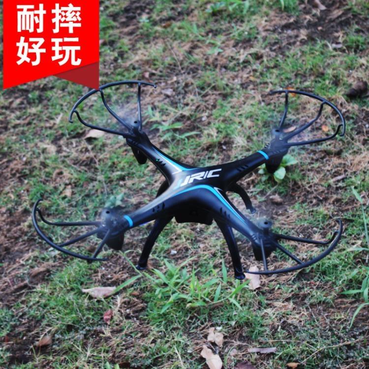 [超大耐摔]飛機玩具無人機航拍飛行器遙控飛機兒童玩具男孩直升機